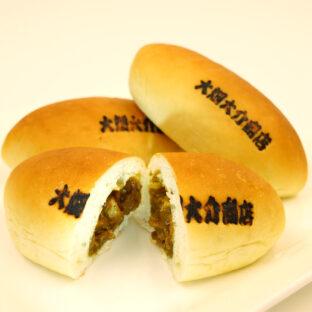 【大畑大介商店オリジナル】ダイスケの焼きカレーパン(冷凍カレーパン)10個入り