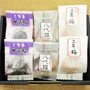 【茨城県大洗町産】こだわり個包装梅セット